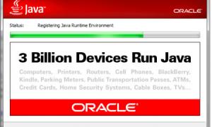 Скачать Java Бесплатно для Windows
