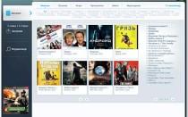 Скачать MediaGet Бесплатно для Windows