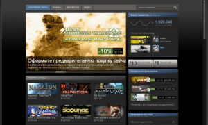 Скачать Steam Бесплатно для Windows