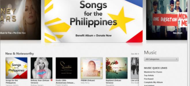 Скачать iTunes Бесплатно для Windows