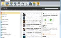 Скачать Shareman Бесплатно для Windows