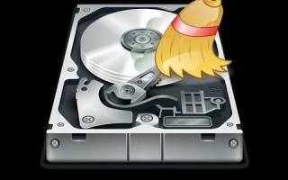 Комплексная очистка диска C от мусора
