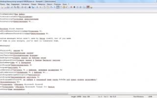 Скачать Notepad++ Бесплатно для Windows
