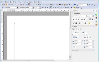 Скачать OpenOffice Бесплатно для Windows