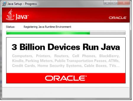 Java скачать для компьютера на русском языке