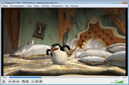 VLC Media Player скачать для компьютера на русском языке