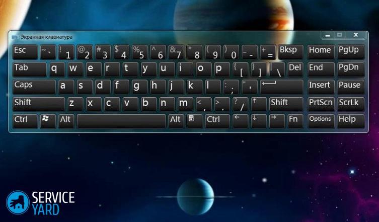 Экранная клавиатура на компьютер