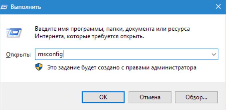 Как сбросить настройки по-умолчанию, если не работает uTorrent